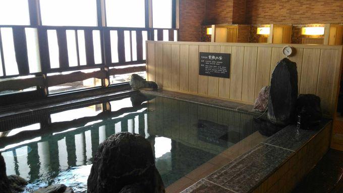 富士山が眺められる天然温泉「富嶽の湯」