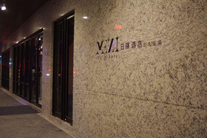 「Hotel MEZI日暉酒店」について