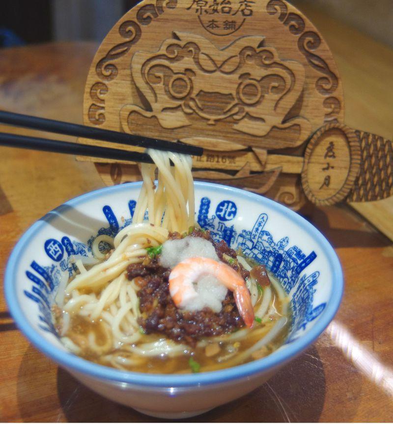 台南の老舗「度小月擔仔麺」でハイクラスの担仔麺&創作中華料理を