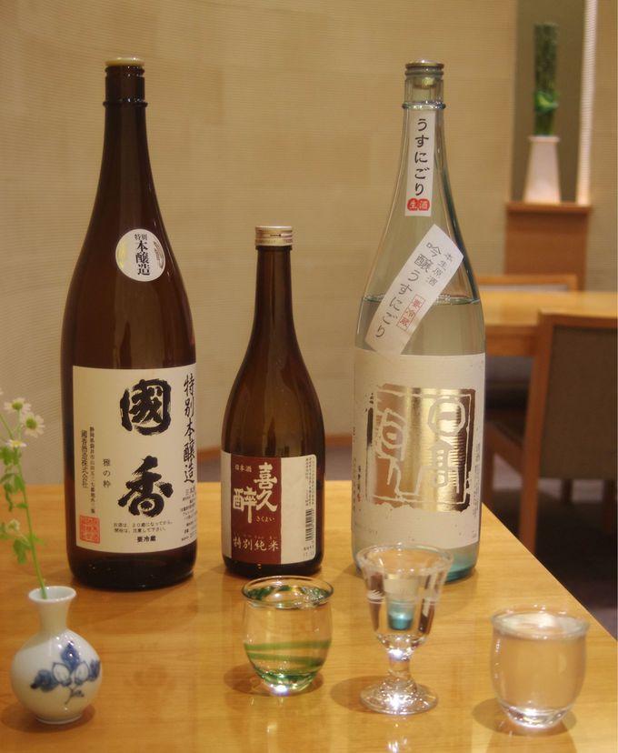 ホテルセンチュリー静岡はレストランも充実!「駿河富士弁当」をぜひ!