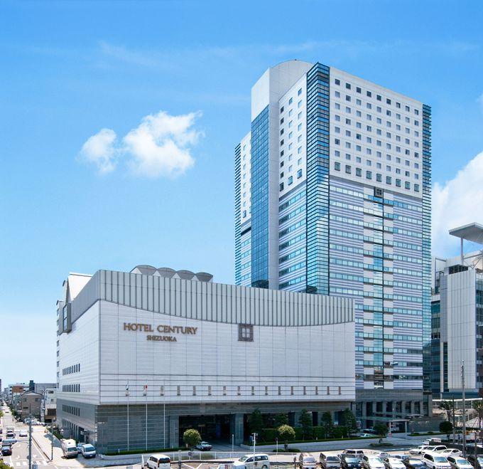 ホテルセンチュリー静岡 について