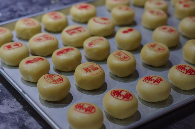 高雄で台湾中華菓子の手作り体験が楽しめる!「舊振南漢餅文化館」
