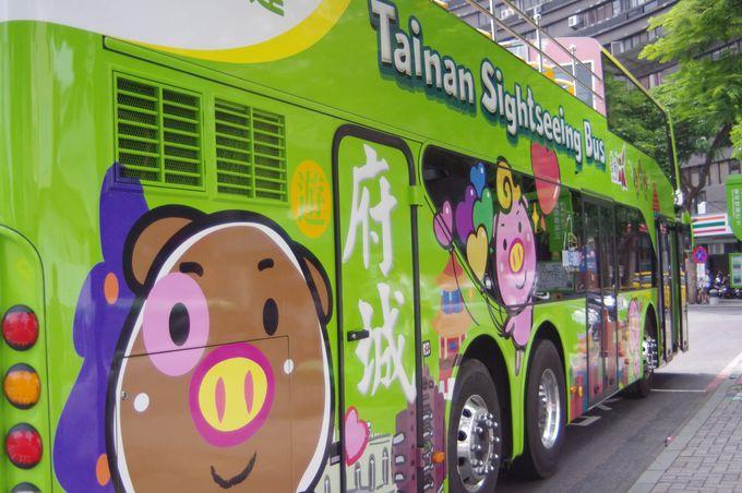 「臺南雙層巴士」について