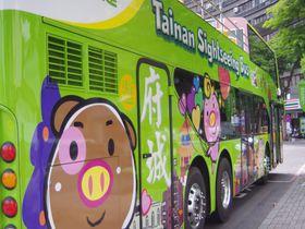 台南二階建てバス「臺南雙層巴士」で名所を一挙に観光!