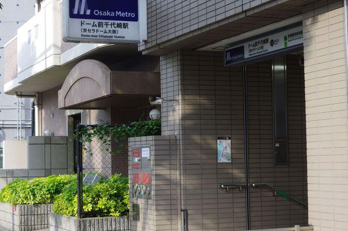 「ホテルリブマックス大阪ドーム前」について