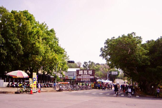 「台中花博后里森林園區」と自然豊かな后里の町