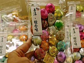 チョコレートみたい!台北「新點子食品」でキュートなプーアール茶をお土産に!