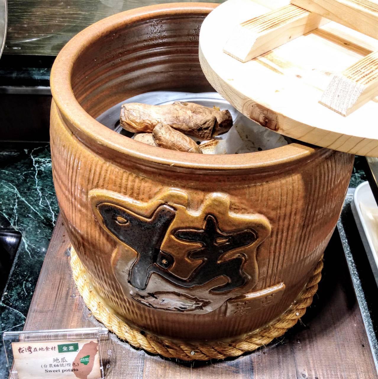 台湾名物で特別な朝食を