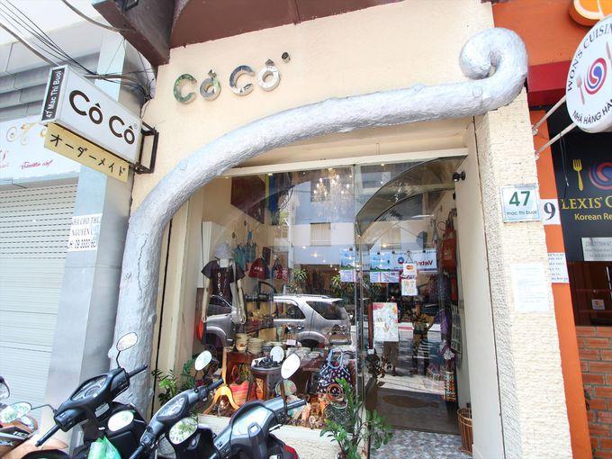日本人経営だから安心の品質。「CoCo(ココ)」。日本人観光客に支持されているお店!