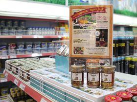 ベトナムのお菓子土産はメーカーで選べ!おすすめブランド5選