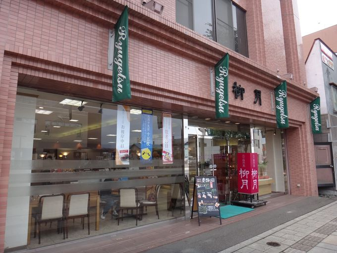 大通り沿いの、柳月・大通本店
