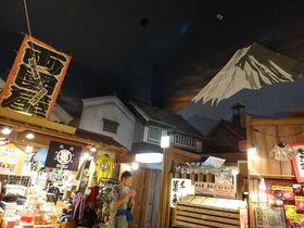 東京お台場・大江戸温泉物語で、江戸時代にタイムスリップ!