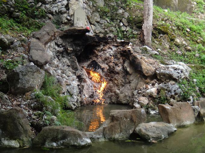 水と火の神秘的なコラボ『水火同源』