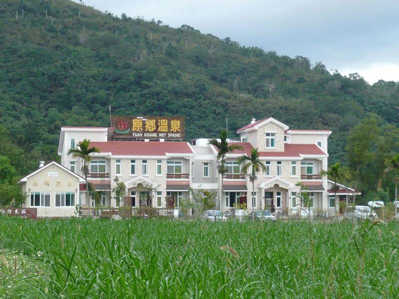 部屋で温泉!まるで家!台湾の花蓮県瑞穂にある原郷温泉民宿でリゾーティな宿泊体験