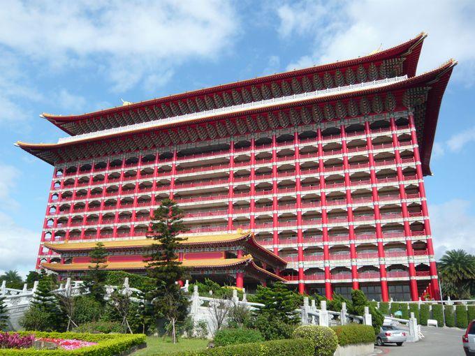 9.ザ グランド ホテル(台北圓山大飯店)