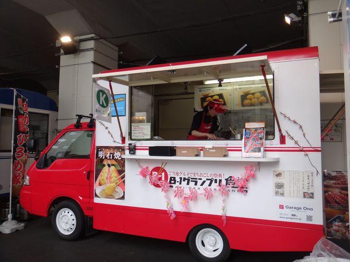 秋葉原「B-1グランプリ食堂」で味の全国旅行!