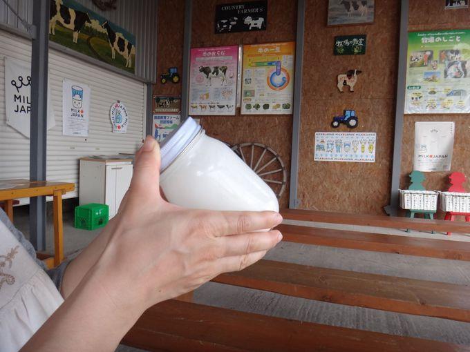 「カントリーファーマーズ藤田牧場」ではバターづくり体験ほか体験が盛りだくさん!