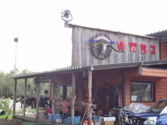 ウェスタンな雰囲気のWWRC