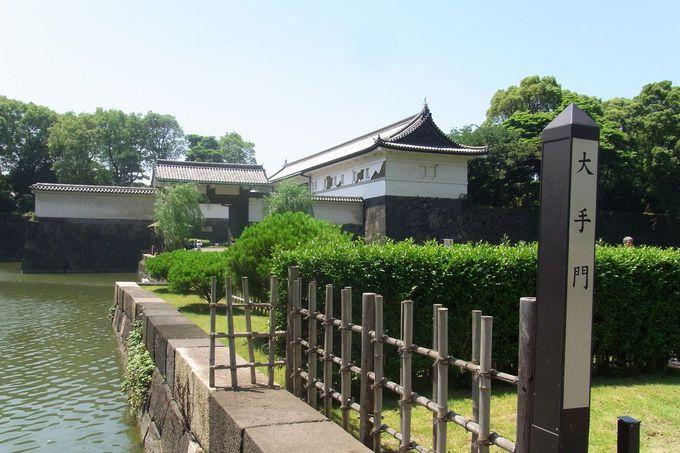 江戸城時代の正門・大手門からお城の遺構を楽しむ