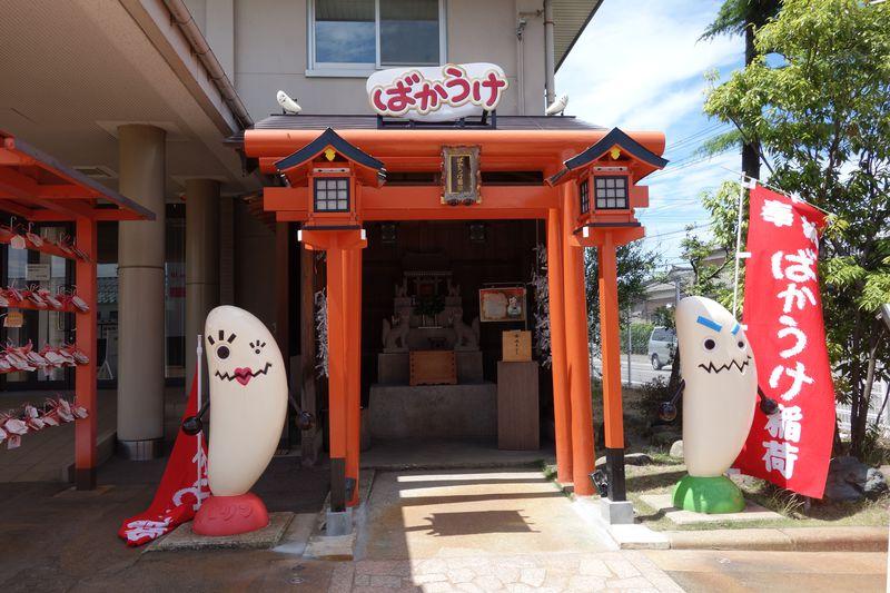 新潟駅周辺のおすすめ観光スポット8選 せんべい焼き体験に歴史散策も