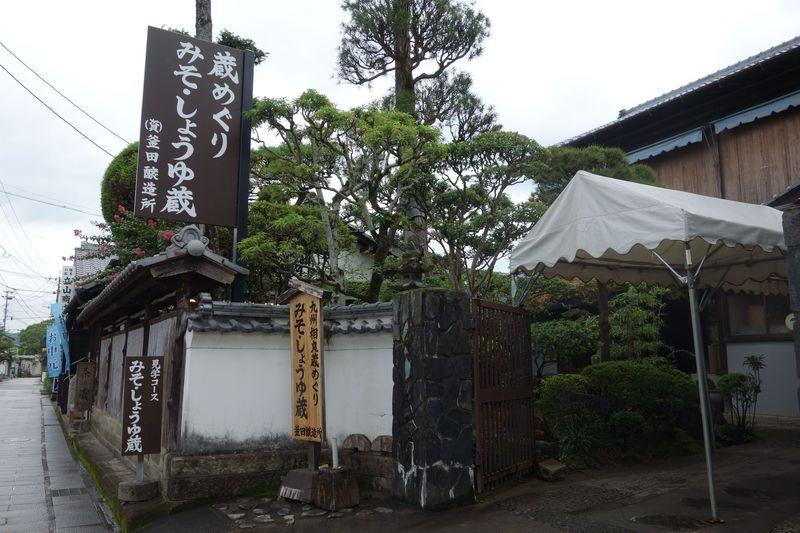 見て嗅いで味わって!熊本「釜田醸造所」で蔵見学