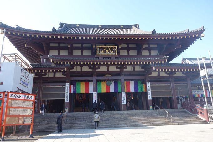 平間寺(へいけんじ)