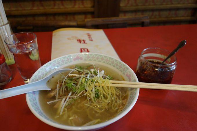 中華料理「牡丹」の「三崎まぐろラーメン」