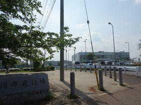 プロペラ機鑑賞も!東京近郊のもう1つの空港「調布飛行場」