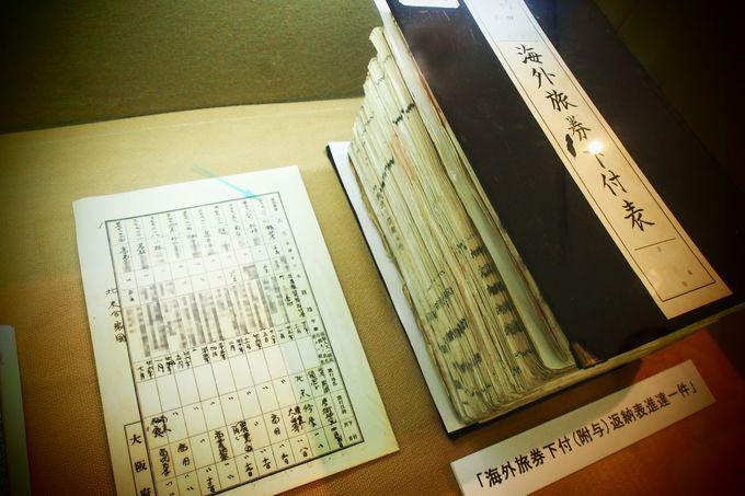 国産ウイスキーの父・竹鶴政孝のパスポートも!