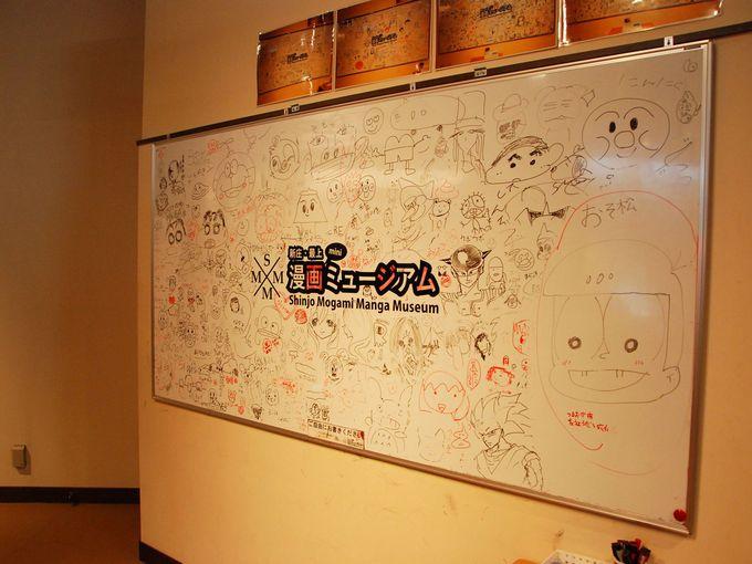 「新庄・最上漫画ミュージアム」を旅の目的地に!