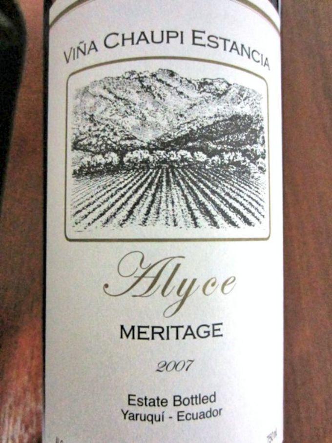 エクアドルではワインは高級品、日本の2倍の価格。