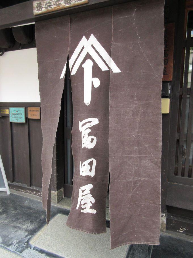 1世紀前にタイムスリップ!京の暮らしを体験