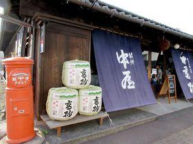 富士山の恵と共に185年!富士宮の老舗酒蔵「高砂」見学