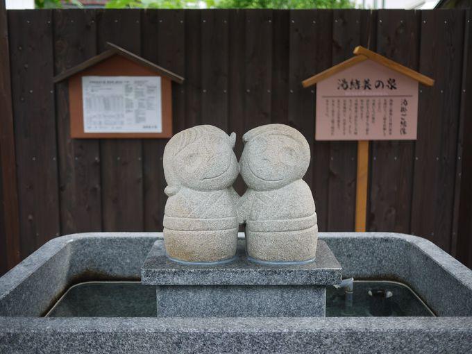 月岡温泉は女子旅だけでなくカップルにもおすすめ!「幸せな気分になる」結果が出たモニター調査