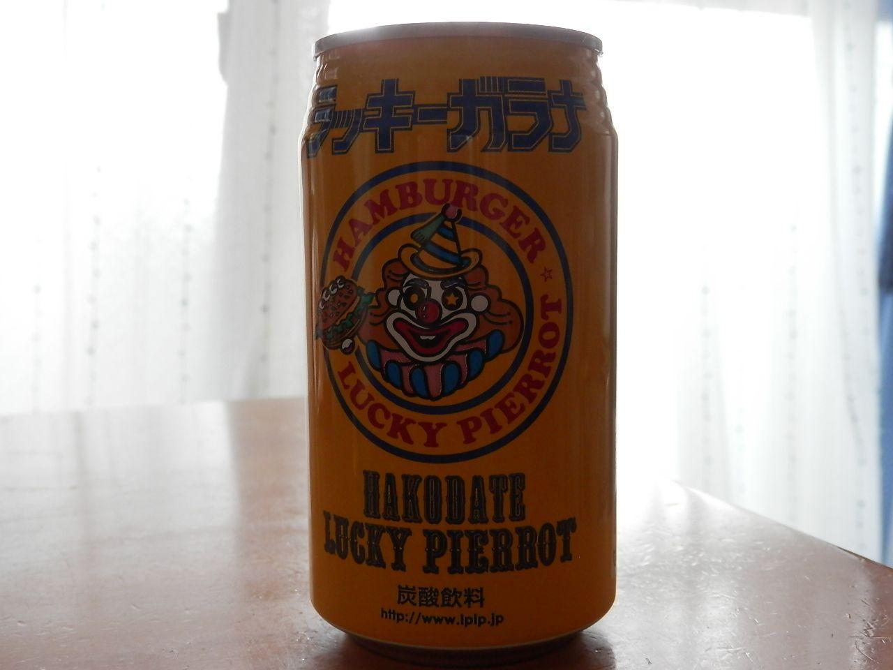 北海道で炭酸飲料といえばガラナ