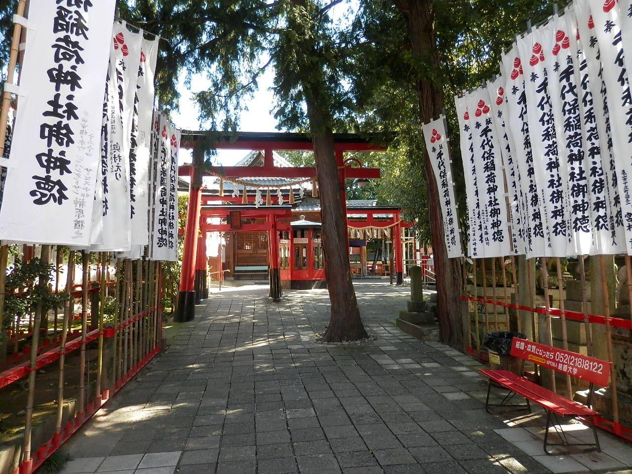 参道散策が楽しい&美味しい!岐阜県海津市「千代保稲荷神社」