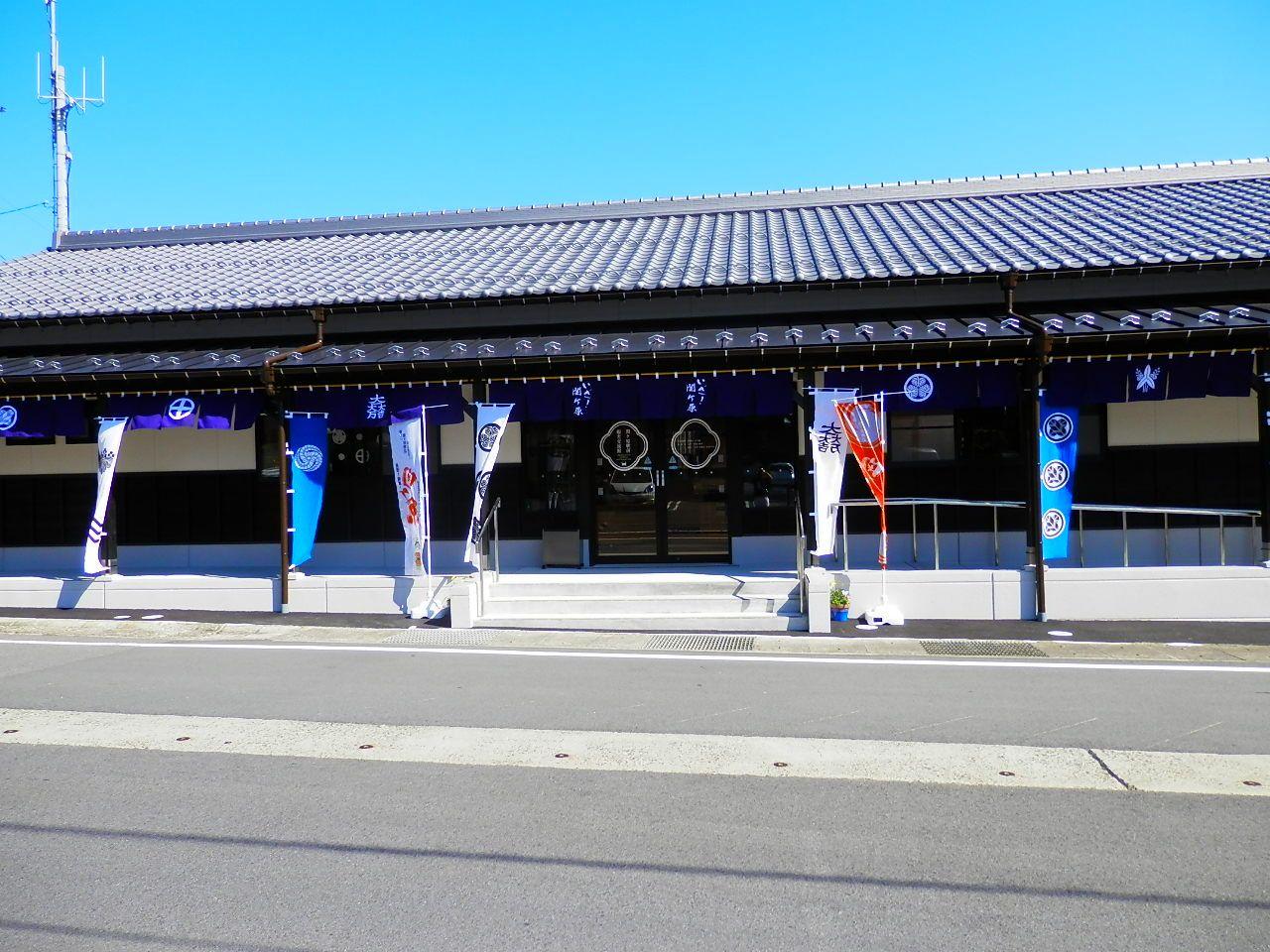 関ケ原駅前に観光交流館「いざ!関ケ原」がオープン