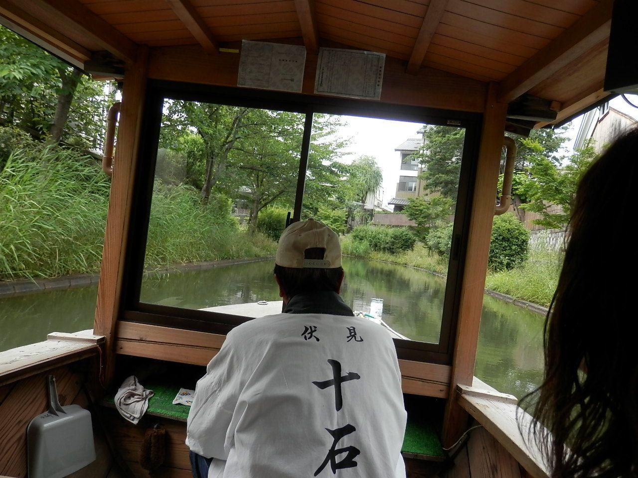 かつて川港町として栄えた伏見の町を水上から見てみよう