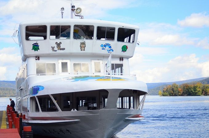観光船の乗り場は2カ所