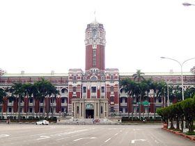 台北の「総統府」は自由参観できる!内部見学レポ