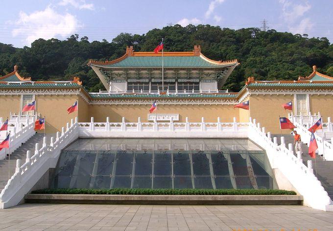 3.国立故宮博物院/台北