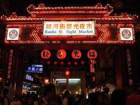 台北在住者がご案内「饒河街観光夜市」はこう遊べ!