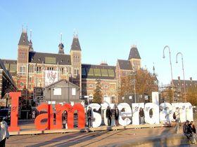 世界遺産の街「北のヴェネチア」アムステルダムの歩き方♪