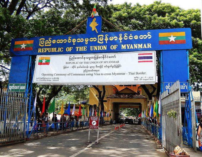 続けてタイ・メーサイからミャンマー・タチレクへ