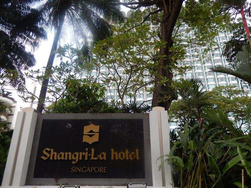 都会のオアシス『シャングリ・ラ・ホテル・シンガポール』で過ごすリラックスタイム!