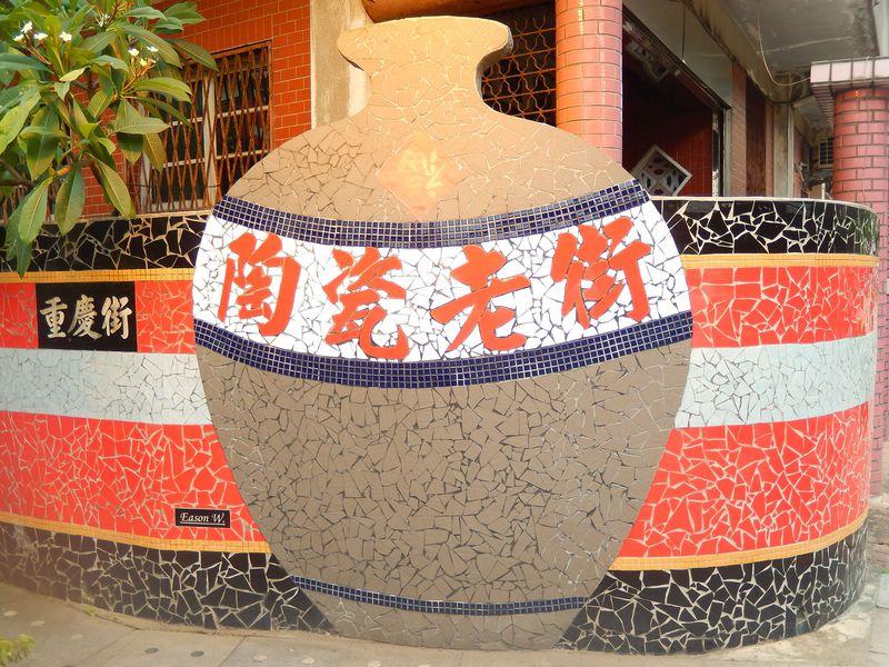 台湾最大の陶器の里「鶯歌」でそぞろ歩き!お気に入りの器を探そう♪