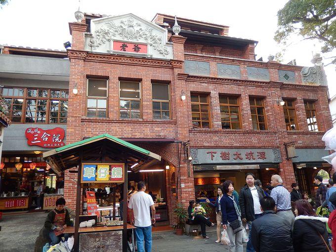 人気店『大樹下豆腐店』