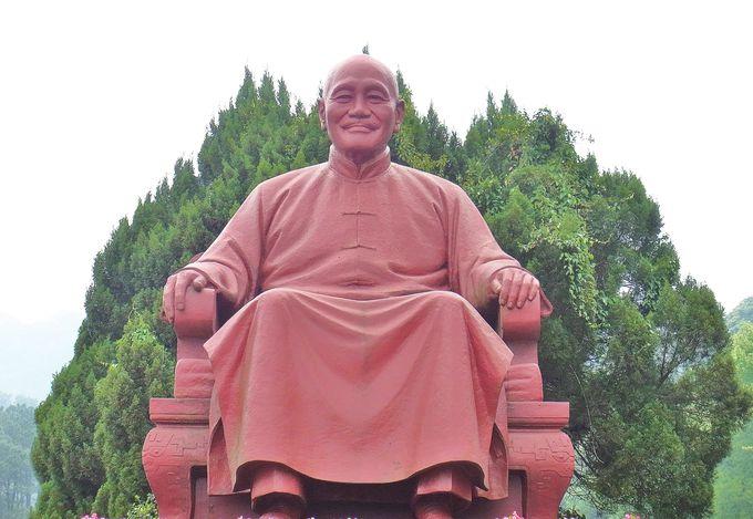 蒋介石ゆかりの地