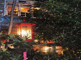 『世界入りにくい居酒屋』に登場!台北の大衆居酒屋「阿才的店」