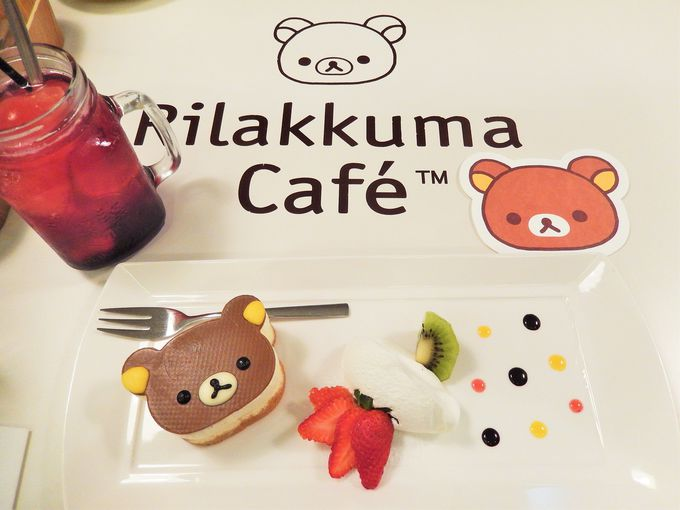 かわいいケーキはお味もグ〜!